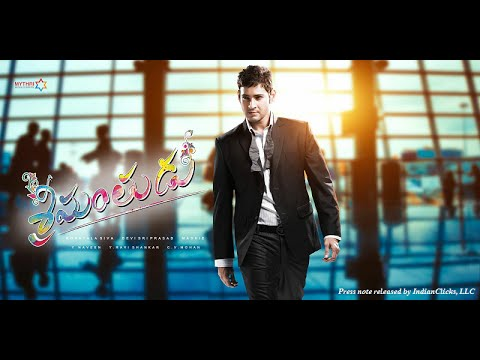 srimanthudu first look (official fan made)