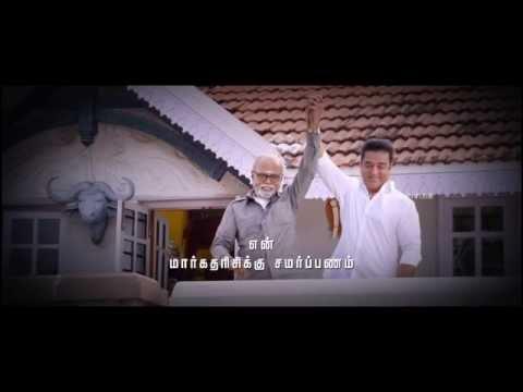 Uttama Villain – Official Trailer #2 | Kamal Haasan | Ulaganayagan Tube